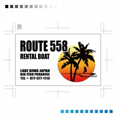 ROUTE558様