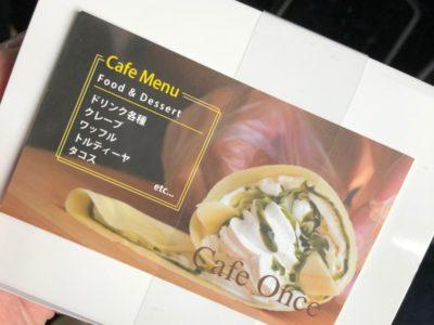 甘ーいクレープ屋さん☆Cafe Once 様☆に納品!